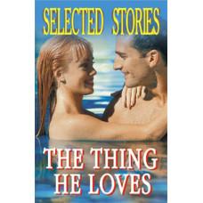 То, что он любит /  The thing he love