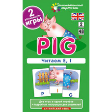 Англ2. Поросенок (Pig). Читаем E, I. Level 2. Набор карточек