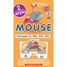 Англ3. Мышонок (Mouse). Читаем U, OA, OU, OO. Level 3. Набор карточек