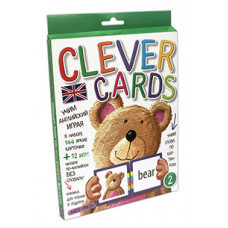 Clever Cards. Level 2