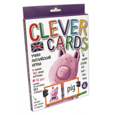 Clever Cards. Level 4