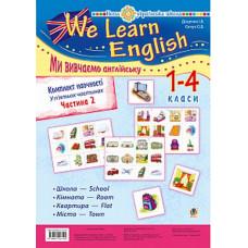"""Комплект наочності """"We learn English"""" (""""Ми вивчаємо англійську"""") : 1-4 класи : у 5 ч. Ч. 2. НУШ"""