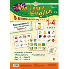 """Комплект наочності """"We learn English"""" (""""Ми вивчаємо англійську"""") : 1-4 класи : у 5 ч. Ч. 4. НУШ"""