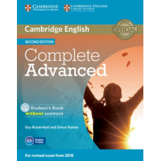 Учебник английского языка Complete Advanced Second edition Student's Book without answers with CD-ROM