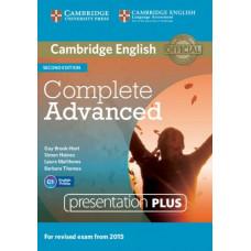 Диск Complete Advanced Second edition Presentation Plus DVD-ROM