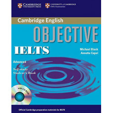 Учебник английского языка Objective IELTS Advanced Student's Book with answers and CD-ROM