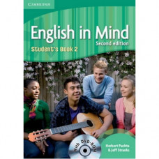 Диски English in Mind 2 2nd Edition Class Audio CDs (3)