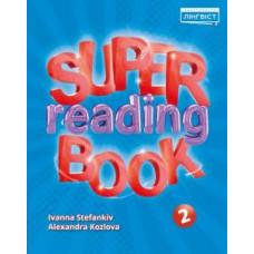Пособие по чтению Super Reading Book 2