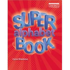Прописи Super Alphabet Book 1