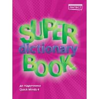 Словарь Quick Minds 4 Super Dictionary Book