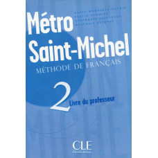 Книга для учителя Metro Saint-Michel 2 Guide pedagogique