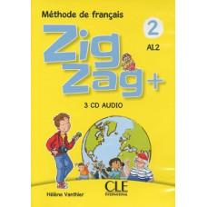 Диски ZigZag 2 CDs audio