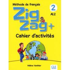 Рабочая тетрадь ZigZag 2 Cahier d'activités