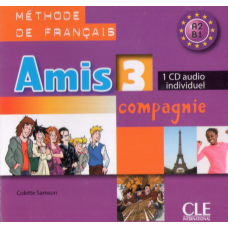 Диск Amis et compagnie 3 CD Audio individuelle