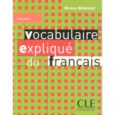Учебник Vocabulaire expliqué du français débutant Livre