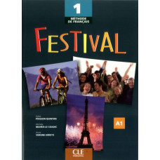 Учебник Festival 1 Livre de l'élève