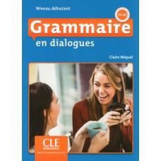 Грамматика Grammaire en dialogues (2ème édition) niveau débutant Livre + CD audio
