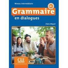 Грамматика Grammaire en dialogues (2ème édition) niveau intermédiaire Livre + CD audio