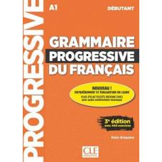 Грамматика Grammaire Progressive du français Débutant (3e édition) Livre + CD audio
