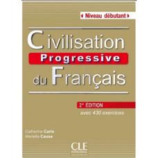 Учебник Civilisation Progressive Du Francais (2e Édition) Débutant Livre + CD audio