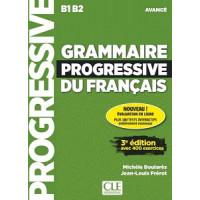 Грамматика Grammaire Progressive du français Avancé (3e édition) Livre + CD audio