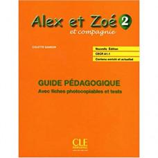 Книга для учителя Alex et Zoe Nouvelle 2 Guide pédagogique