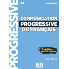 Учебник Communication progressive du français (2e Édition) Débutant Livre + CD audio