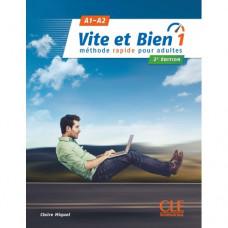 Учебник Vite et bien 1 - Niveaux A1/A2 - Livre + CD - 2ème édition