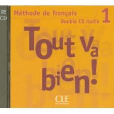 Диски Tout va bien! 1 audio CD