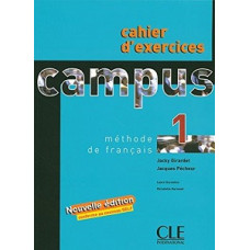 Рабочая тетрадь Campus 1 Cahier d'exercices
