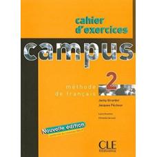 Рабочая тетрадь Campus 2 Cahier d'exercices