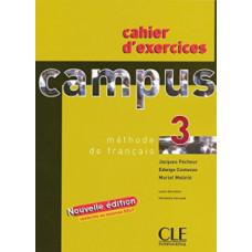 Рабочая тетрадь Campus 3 Cahier d'exercices