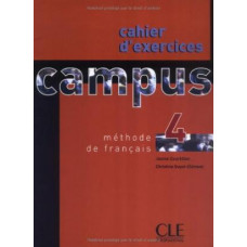Рабочая тетрадь Campus 4 Cahier d'exercices