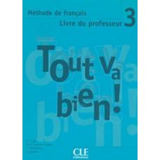 Книга для учителя Tout va bien! 3 Guide pédagogique