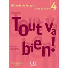 Учебник Tout va bien! 4 Livre de l'élève