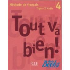 Диски Tout va bien! 4 audio  CD