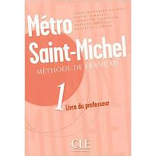 Книга для учителя Metro Saint-Michel 1 Guide pedagogique