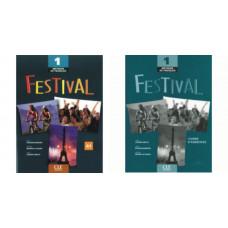 Комплект Festival 1 Учебник и Рабочая тетрадь