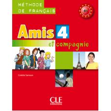 Учебник Amis et compagnie 4 Livre de l'élève