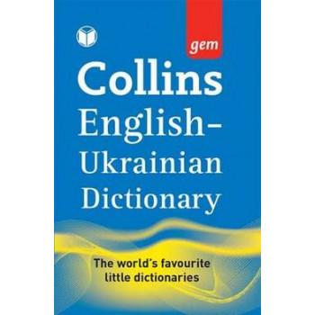 Collins Gem English-Ukrainian Dictionary (укр-англійський, англо-укр)