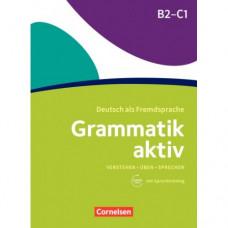 Грамматика Grammatik aktiv B2-C1