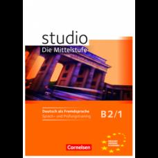 Рабочая тетрадь Studio d B2/1 Sprach- und Prufungstraining Arbeitsheft