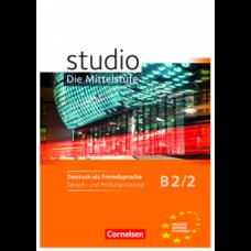 Рабочая тетрадь Studio d B2/2 Sprach- und Prufungstraining Arbeitsheft