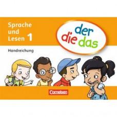 Книга для учителя der die das - 1 Handreichungen-Kartei