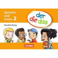 Книга для учителя der die das - 2 Handreichungen-Kartei