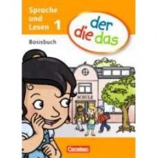 Учебник der die das  1 Basisbuch Sprache und Lesen