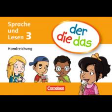 Книга для учителя der die das - 3 Handreichungen-Kartei mit Beileger und Stülpschachtel