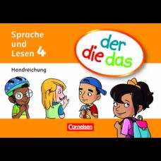 Книга для учителя der die das - 4 Handreichungen-Kartei mit Beileger und Stülpschachtel