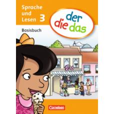 Учебник der die das  3 Basisbuch Sprache und Lesen