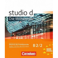 Диск Studio d B2/2 Audio-CD